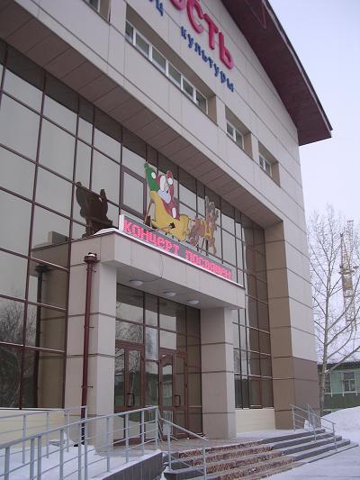 Гостиницы г ленск